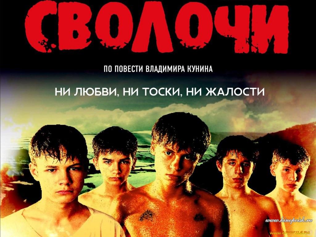 1024x768_240629_%5Bwww.ArtFile.ru%5D.jpg