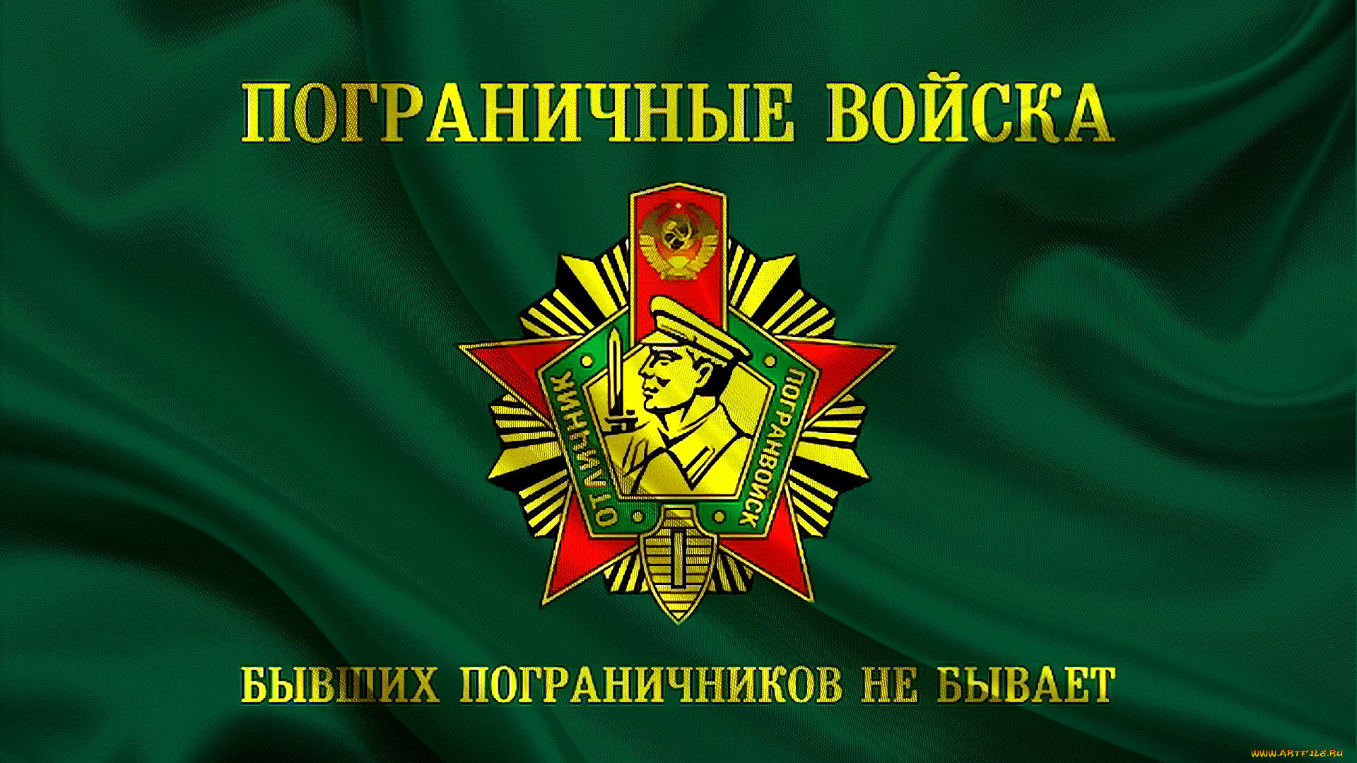 http://i.artfile.ru/1920x1080_695350_%5Bwww.ArtFile.ru%5D.jpg
