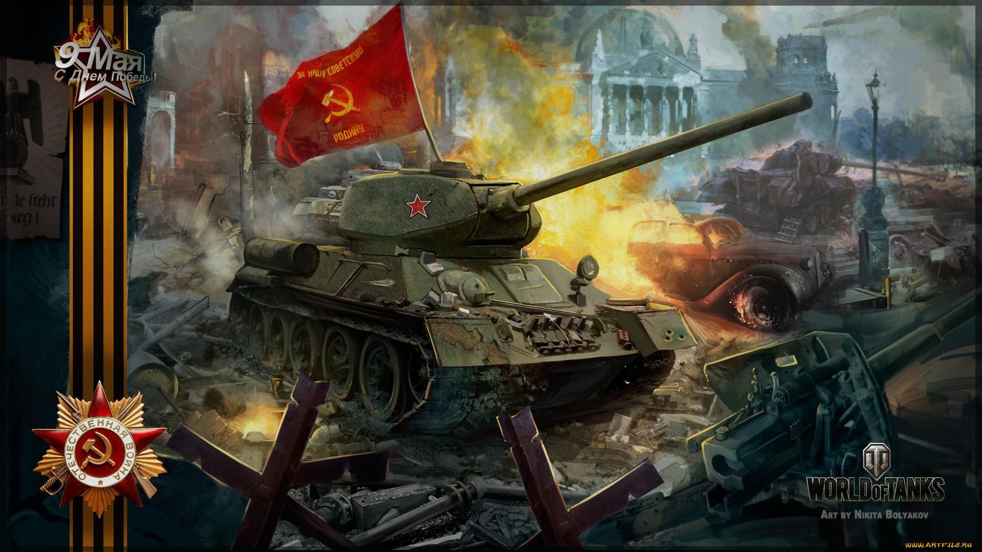 Рисунок танки из world of tanks поэтапно