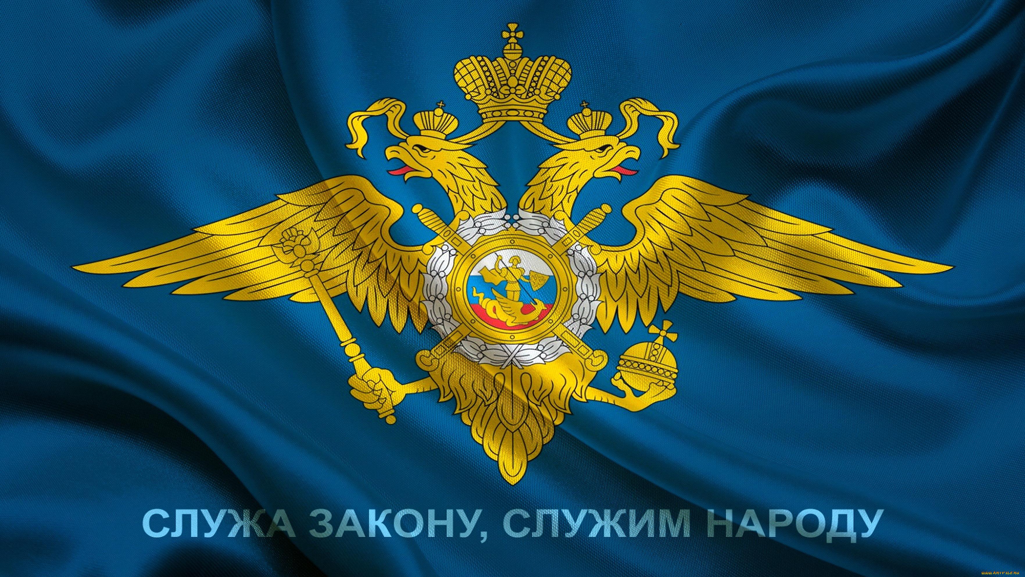 Воронеж обои для рабочего стола