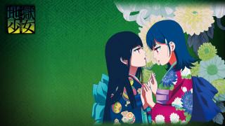 аниме, jigoku shoujo, mikage, yuzuki, enma, ai, jigoku, shoujo