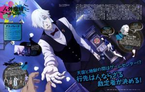 аниме, death parade, парад, смерти
