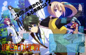аниме, musaigen no phantom world, musaigen, no, phantom, world