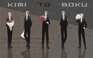 обои для рабочего стола 2600x1625 аниме, kimi to boku, парни