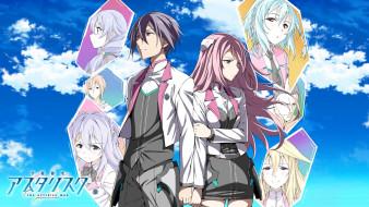 the asterisk war, аниме, gakusen toshi asterisk, взгляд, фон, девушки