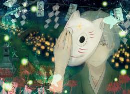 аниме, hotarubi no mori e, hotarubi, no, mori, e, в, лесу, мерцания, светлячков, призрак, gin, парень, ночь, кимоно, ручей, мост, фонари, маска