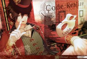 аниме, code realize, галстук-бабочка, ключ, цилиндр, arsene, lupin, шестеренки, перчатки, жилет, маска, miko, art, visual, novel, code, realize
