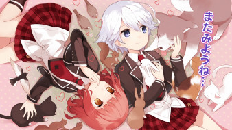 аниме, anne happy, фон, взгляд, девушки