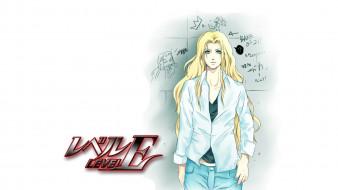аниме, level e, принц