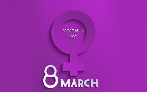 праздничные, международный женский день - 8 марта, цвета, узор, фон
