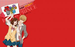 аниме, ookami-san to shichinin no nakama-tachi, девушка, парень, фон, взгляд
