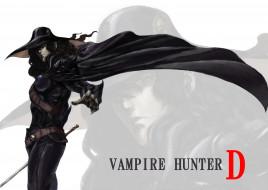 аниме, di, vampire, hunter, d