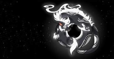 рисованное, животные,  сказочные,  мифические, дракон