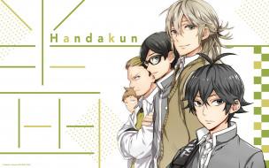 handa-kun, аниме, unknown,  другое, персонажи