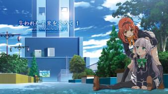 обои для рабочего стола 1920x1080 аниме, ushinawareta mirai wo motomete, персонажи