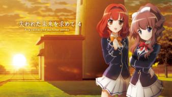обои для рабочего стола 1920x1080 аниме, ushinawareta mirai wo motomete, фон, взгляд, девушки