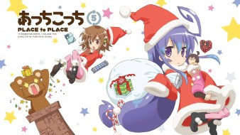 аниме, acchi kocchi, фон, взгляд, девушки