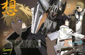аниме, broken blade, персонажи