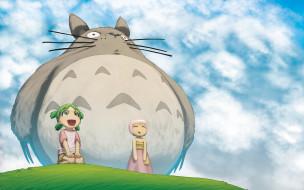 мой друг тотторо, аниме, my neighbor totoro, дух, дети, холм, небо