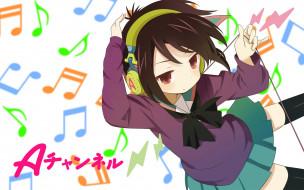 аниме, a channel, девушка, взгляд, фон