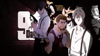 91 days, аниме, персонажи