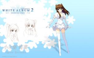 аниме, white album, девушка, фон, взгляд