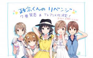 masamune shirow , artbook, аниме, девушки, взгляд, фон