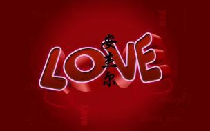 анжела, праздничные, день святого валентина,  сердечки,  любовь, имя, логотипы, надписи, иероглиф, знаки, разное