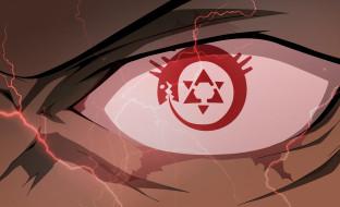 аниме, fullmetal alchemist, king, bradley, homunculus, wrath, гнев, ouroboros, гомункул, глаз, зрачок
