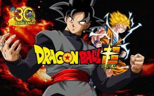 аниме, dragon ball, персонажи