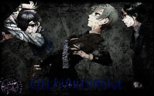 аниме, kuroshitsuji, сиэль