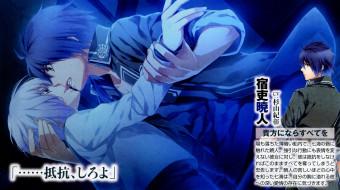 аниме, norn9, двое