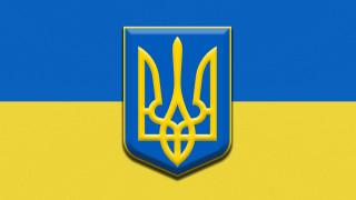 разное, флаги,  гербы, флаг, герб, украина