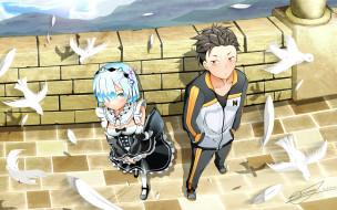 обои для рабочего стола 1920x1200 аниме, re,  zero kara hajimeru isekai seikatsu, девушка, взгляд, фон, парень