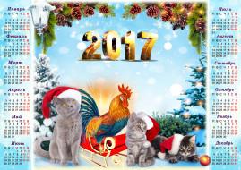 обои для рабочего стола 3508x2480 календари, животные, 2017, год, фон, петуха, серые, календарь, ели, голубой, котята