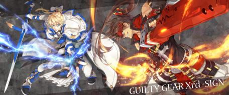 аниме, guilty gear, парни
