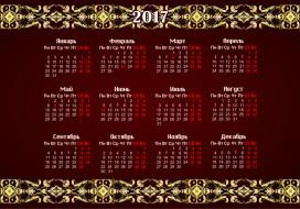 календари, рисованные,  векторная графика, календарь, фон
