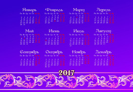 обои для рабочего стола 4724x3307 календари, рисованные,  векторная графика, календарь, фон