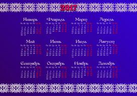 обои для рабочего стола 4724x3307 календари, рисованные,  векторная графика, фон, календарь