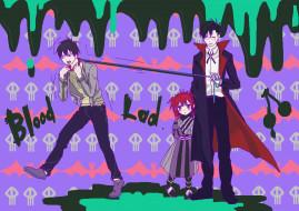 аниме, blood lad, кровавый, парень