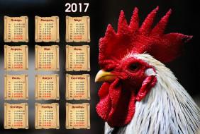 календари, животные, петух