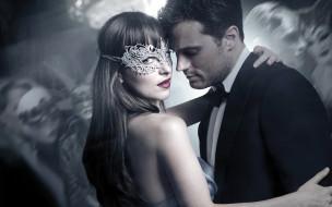 кино фильмы, fifty shades darker, маска