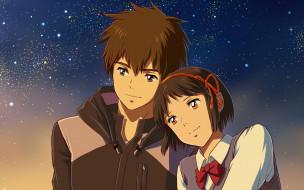 аниме, kimi no na wa, парень, фон, взгляд, девушка