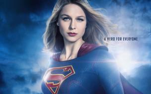 кино фильмы, supergirl , сериал, supergirl