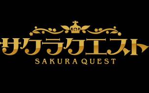 sakura quest, аниме, фон, логотип