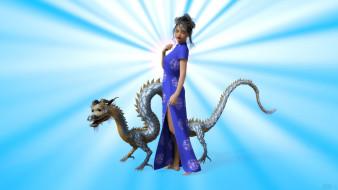 3д графика, фантазия , fantasy, дракон, фон, взгляд, девушка