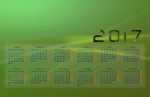 календари, рисованные,  векторная графика, календарь, 2017