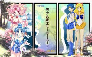 аниме, sailor moon, mercury, cerecere, pallapalla, воины, девушки, dead, moon, circus