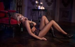 ksenia shishmariova, девушки, kseniya shishmareva, стол, ксения, шишмарева, белье, модель, свечи, каблуки, пол, кресло