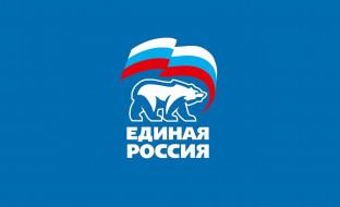 разное, символы ссср,  россии, флаг, медведь, фон, логотип